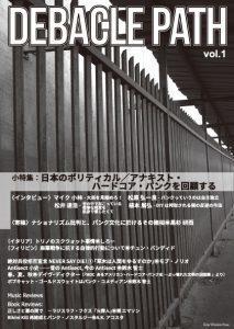DP1-cover--213x300.jpg